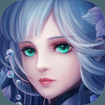 龙甲情缘安卓版 V1.0