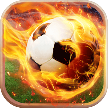 足球射门安卓版 V1.3.0