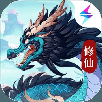 剑开仙门安卓版 V1.1.0