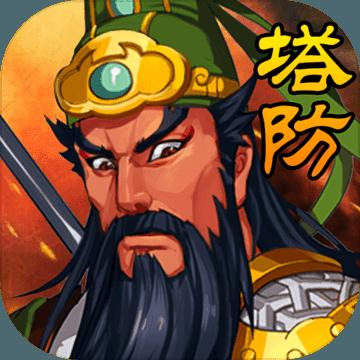 塔王之王安卓版 V1.22.80