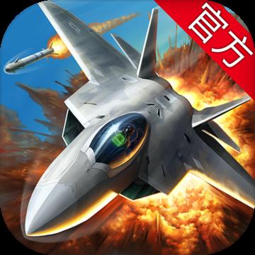 空战争锋安卓版 V2.2.1
