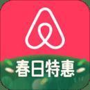 爱彼迎安卓版 V21.17