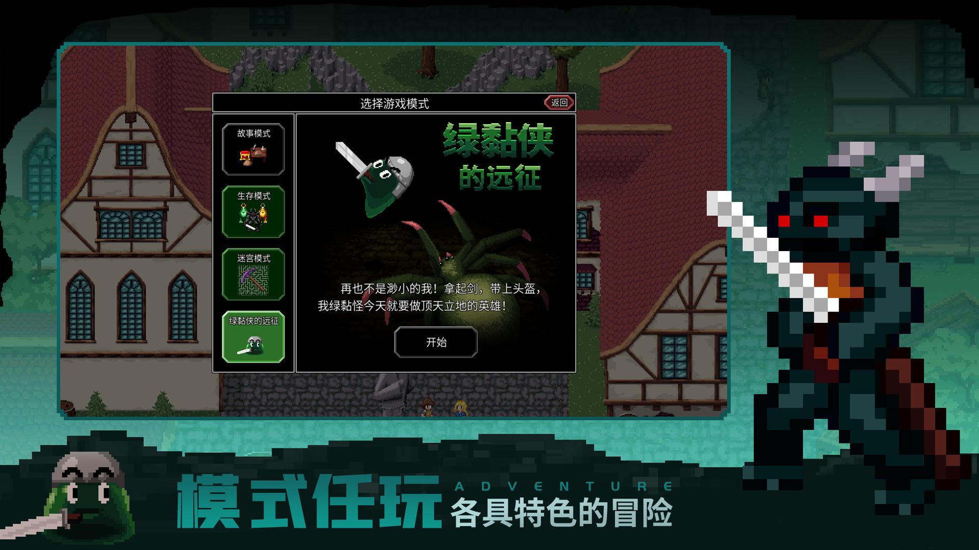 魔法洞穴2安卓版 V3.353