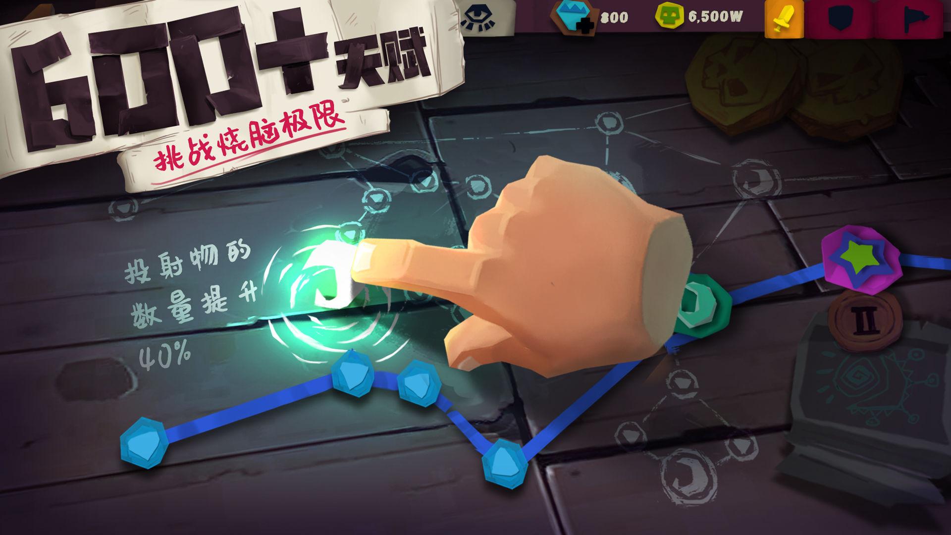 独奏骑士安卓版 V1.0.2