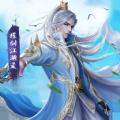 我在江湖之仙侣奇缘