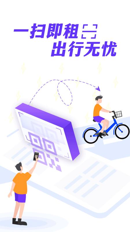叮嗒出行安卓版 V4.10.8