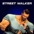 街头格斗者安卓版 V3.8