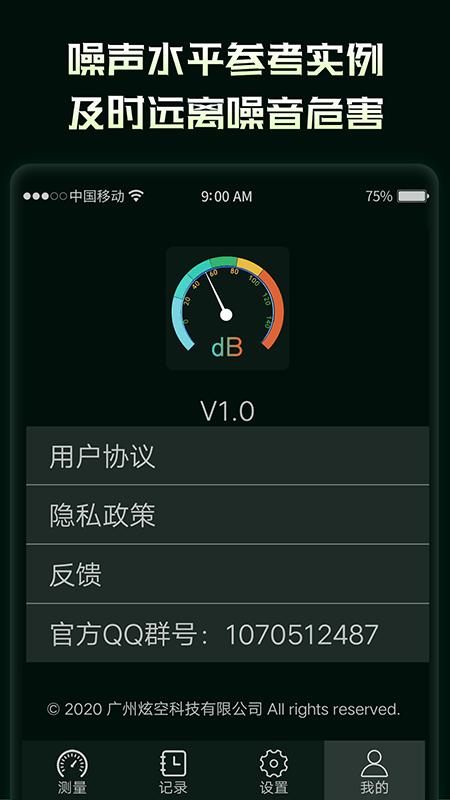 тКрТ╥ж╠╢╪Л╡Брг V1.0