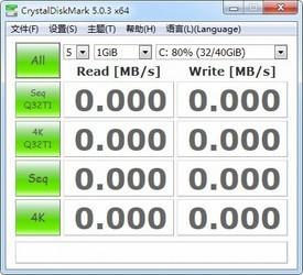 CrystalDiskMark 8.0.4