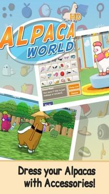 羊驼世界模拟 V3.3.1