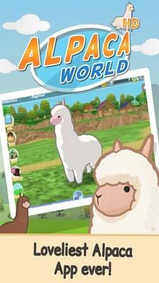 羊驼世界模拟安卓版