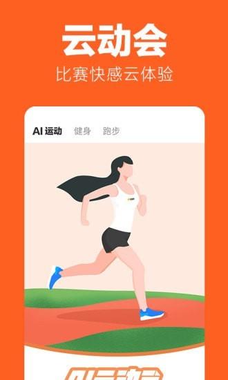 乐动力 V9.8.9.1