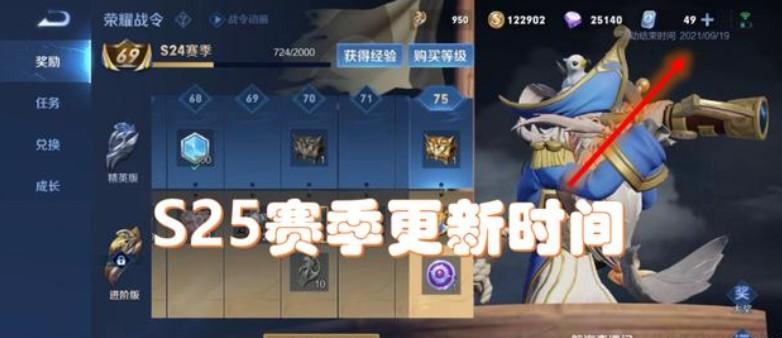 王者荣耀s25赛时间详情