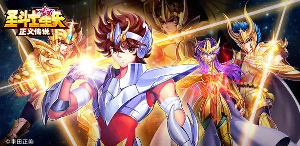 圣斗士星矢正义传说六妖兽游戏攻略
