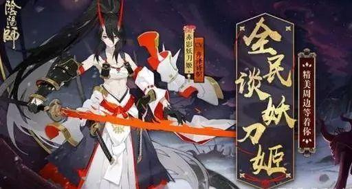阴阳师五周年庆新式神有哪些攻略