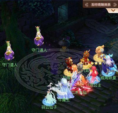 梦幻西游网页版游戏攻略 碧霞元君求贤