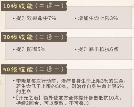 明皇喵关键词属性分析介绍