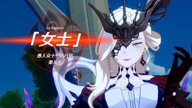 原神2.1游戏新女士boss攻略