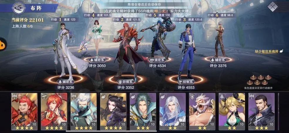 斗罗大陆游戏获得五万年魂环攻略