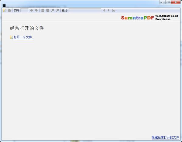 pdf阅读器中文版
