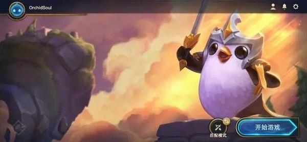 云顶之弈复生刺客梦魇攻略介绍