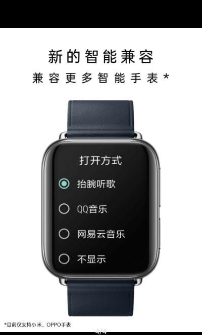 多功能键增强手表版 V21.8.23