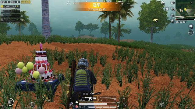 和平精英游戏有个闪电标志攻略