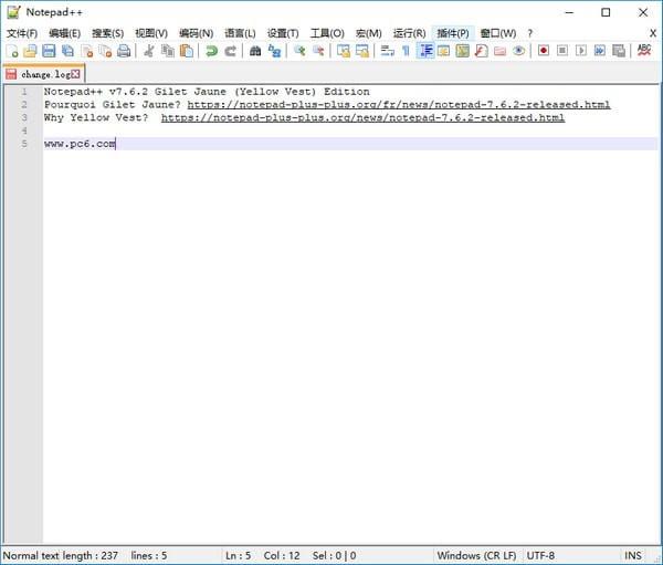 代码编辑器官方中文版