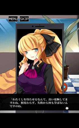 Asami逃脱 V5