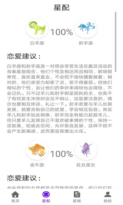 с╒оипгвЫ V1.0.1
