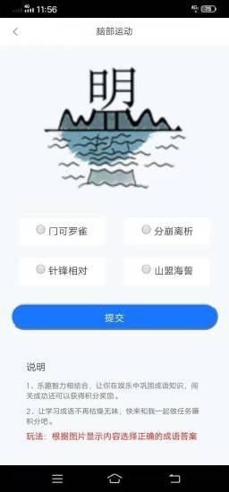 银凤 V1.0.2