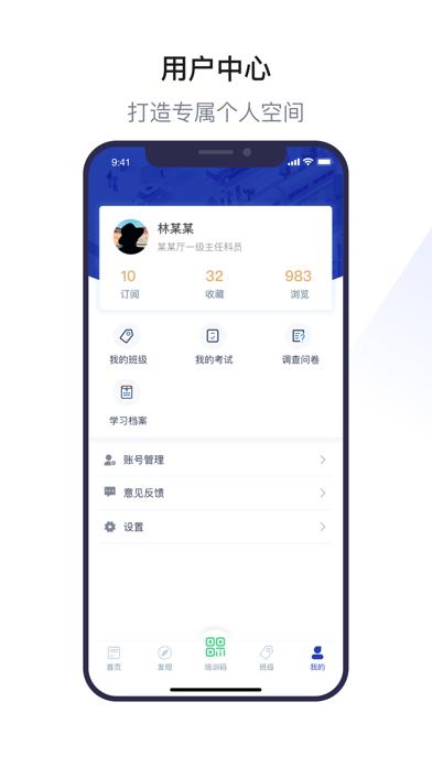 浙里学习 V1.0.0