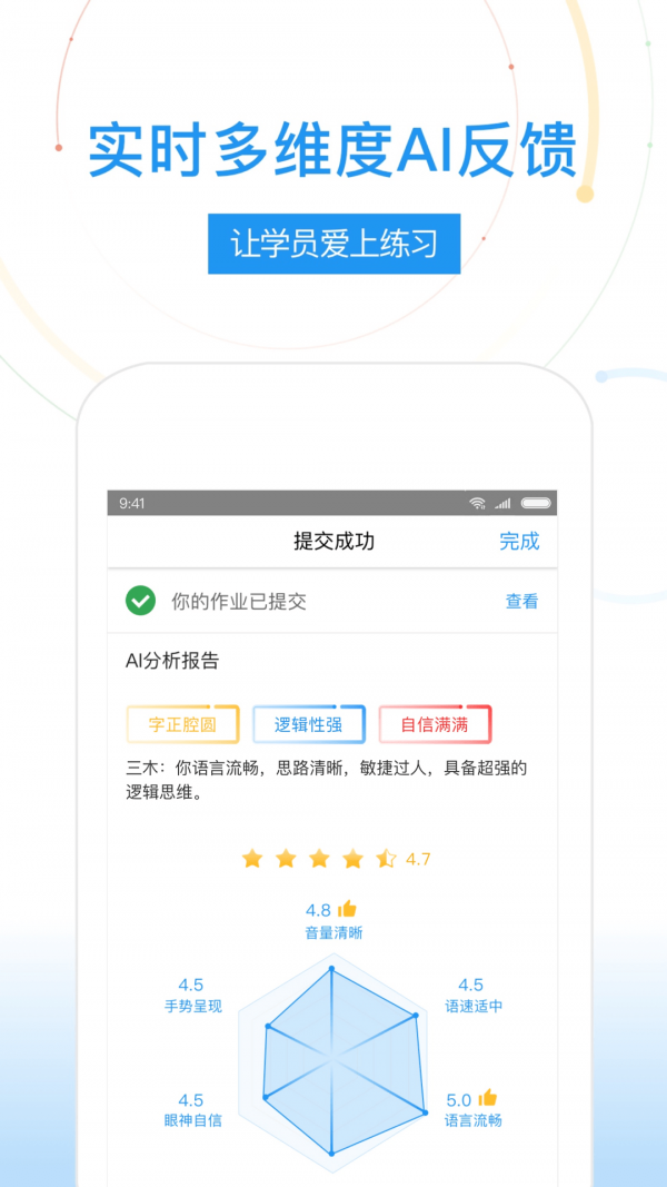 UMU互动 V5.12.2