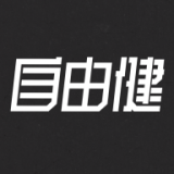 自由健 V1.0.0