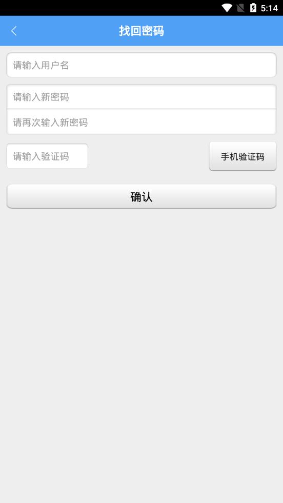 湛云OA V5.4.17