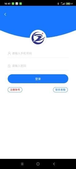 润晨 V1.0.6