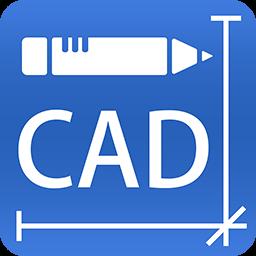 迅捷cad编辑器 V11.1.0.13电脑版