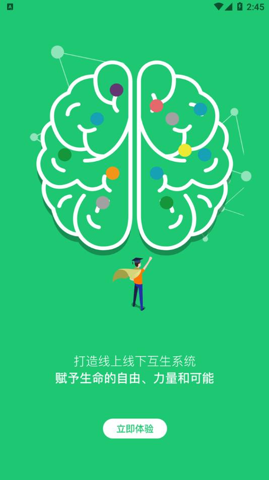 心智邦优享版 V1.0.6
