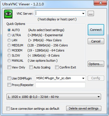 UltraVNC远程控制官方版
