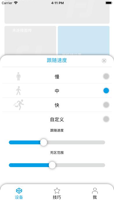 Feiyu SCORP V1.0.0