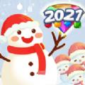 冰雪消消乐2021游戏 v1.0.11