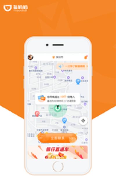 逗斗游戏app v1.0