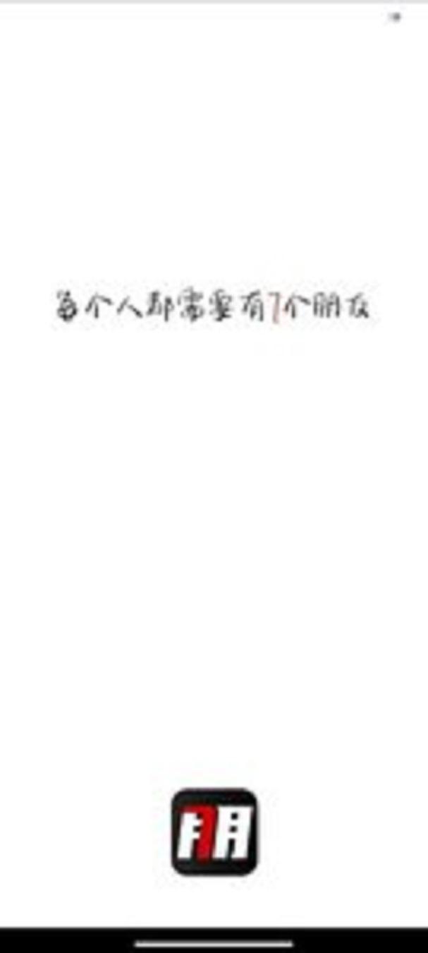 七朋app v1.6