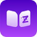 扎克阅读app v4.1.06