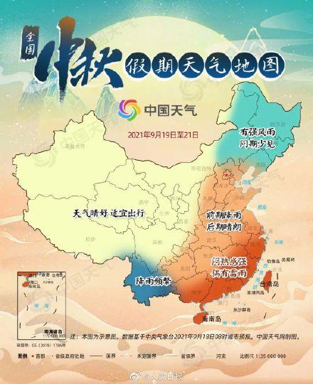 2021全国中秋赏月地图高清版 v8.2.4