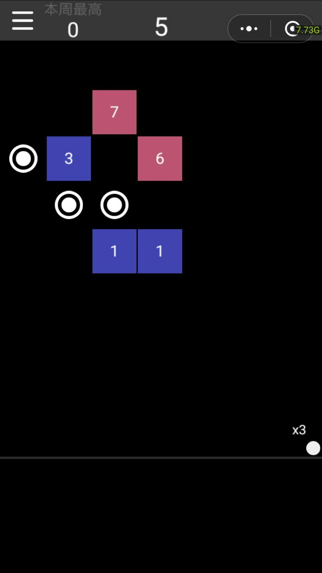 微信8.0.14关怀版