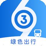 菏泽公交369安卓版