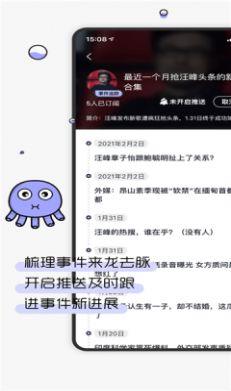 迷蝶交友app v1.0.0