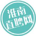 淮南直聘网 V1.0.2