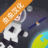口袋太空计划 V0.1.29.3